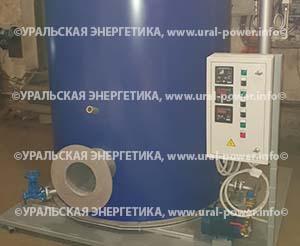 Парогенератор газовый UPG-1500