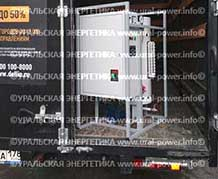 Парогенератор электрический Ural-Power UPE-150