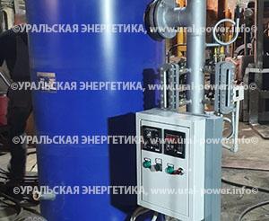 Парогенератор UPG-500