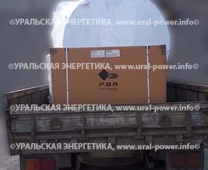 Парогенератор UPG-2000