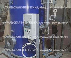 Парогенератор UPG-1000
