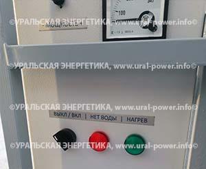 Парогенератор UPE-200