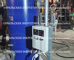 Парогенератор UPG-150