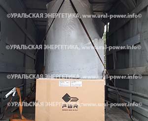 Паровой котел UPG-500